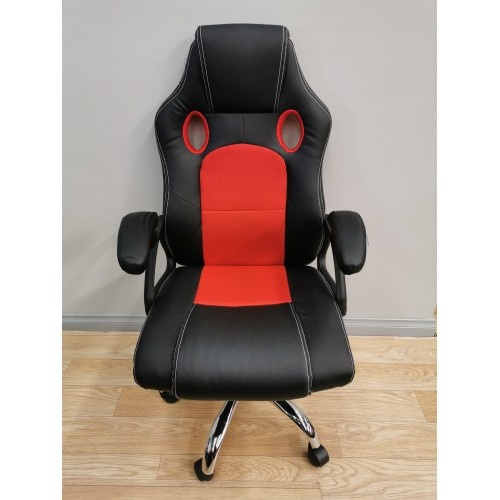 Basic Gaming Computer Chair Red UT-C588TR